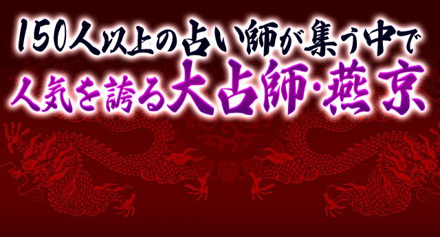 """『すべての願いをかなえる』と云われる香港占いの聖地""""黄大仙"""""""
